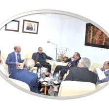 convention uas et le centre de recheche tunisien
